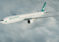 Cathay makes first loss for eight years