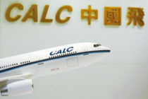 CALC appoints Yu Tai Tei as chief risk officer