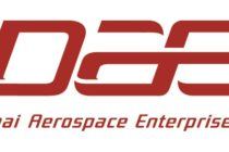 DAE announces pricing of $2.3 billion senior notes