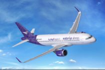 Wataniya Airways acquires 25 Airbus A320neo family aircraft