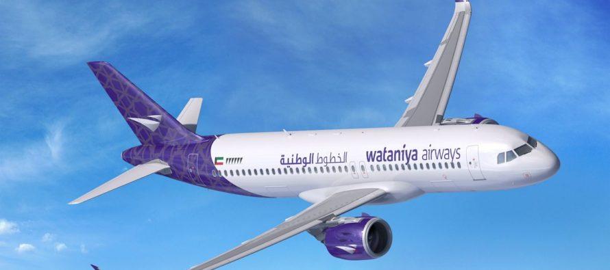 Wataniya Airways acquires 25 Airbus A320neo family aircraft